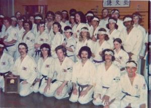 TOZAI DOJO ANNIVERSARY 1975